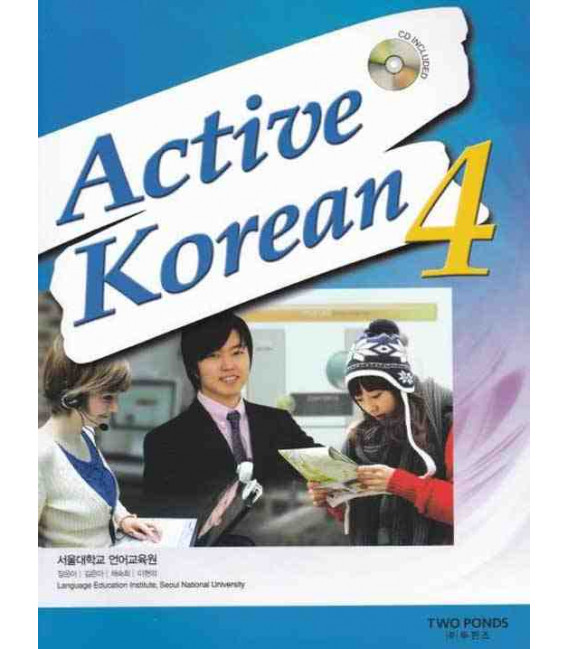 Active Korean 4 (Textbook)- CD Included