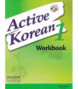 Active Korean 1 (Workbook)- CD incluso