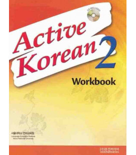 Active Korean 2 (Workbook)- CD included