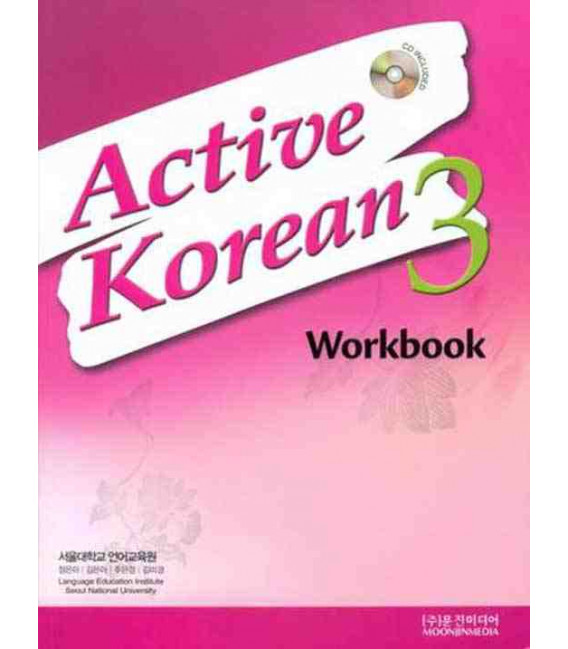 Active Korean 3 (Workbook)- CD Included