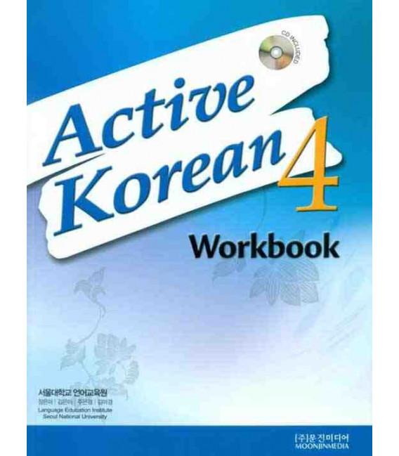 Active Korean 4 (Workbook) Incluye CD