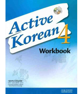 Active Korean 4 (Workbook) - CD inclus
