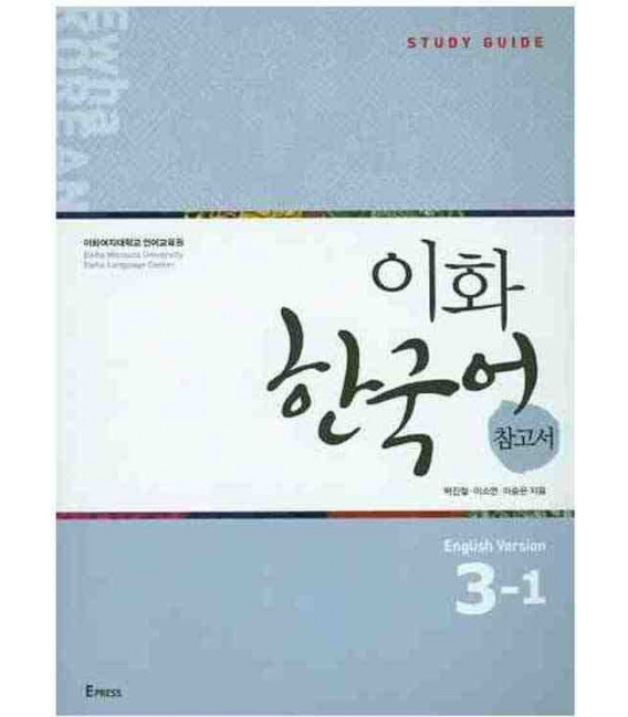 Ewha Korean 3-1 Study Guide - English Version
