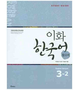 Ewha Korean 3-2 Study Guide - English Version