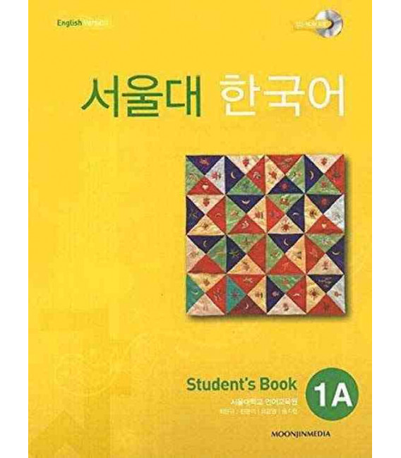 Seoul University Korean 1A Student's Book - English Version (Includes CD-ROM)