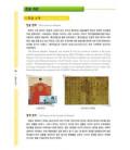 Seoul University Korean 1A Student's Book - English Version (Incluye CD-ROM)