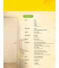 Seoul University Korean 1B Student's Book - English Version (Includes CD-ROM)