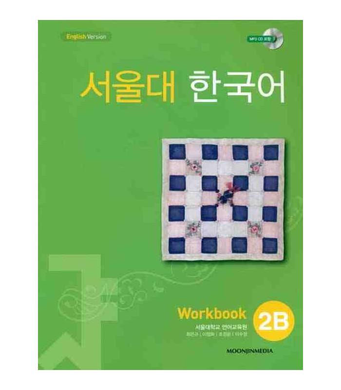 Seoul University Korean 2B Worbook - English Version (Includes CD MP3)