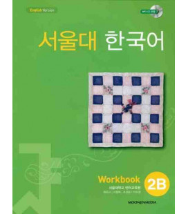 Seoul University Korean 2B Worbook - English Version (Includes CD MP3)