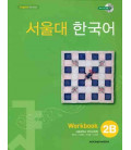 Seoul University Korean 2B Workbook - English Version (CD MP3 inclus)