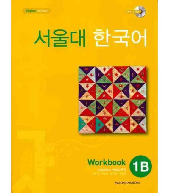 Seoul University Korean 1B Workbook - English Version (Includes CD MP3)