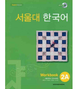 Seoul University Korean 2A Worbook- English Version (Includes CD MP3)