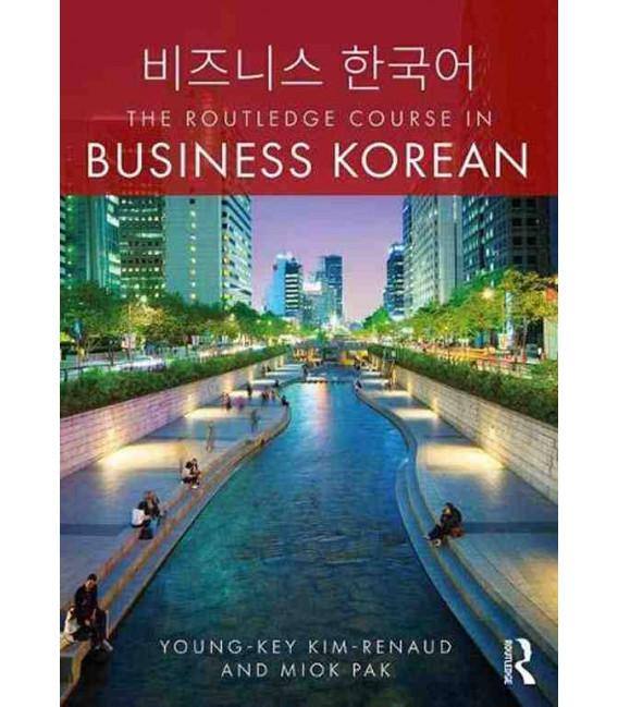 The Routledge Course in Business Koreanb (Audios descargables en web)