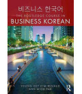 The Routledge Course in Business Korean (Audios descargables en web)