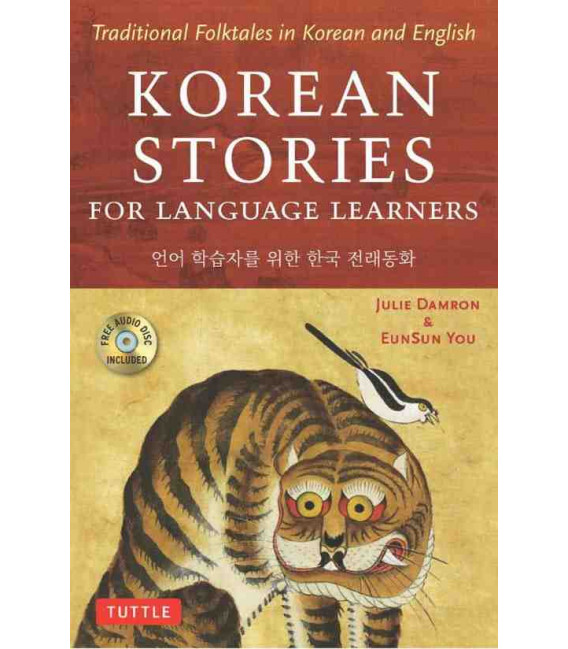 Korean Stories for Language Learners (Incluye CD)