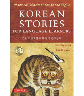 Korean Stories for Language Learners (Includes Audio CD)