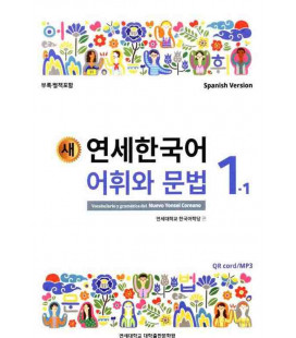 Nuevo Yonsei Coreano - Vocabulario y gramática 1-1 (QR code for audio MP3)