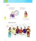 Nuevo Yonsei Coreano - Vocabulario y gramática 1-1 (Código QR Audios MP3)