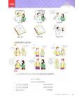 Nuevo Yonsei Coreano - Vocabulario y gramática 1-2 (QR code for audio MP3)