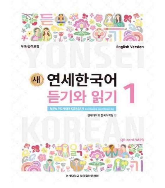 New Yonsei Korean - Listening and Reading 1 (Código QR Audios MP3)