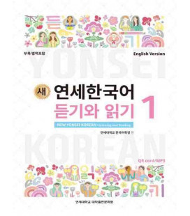 New Yonsei Korean - Listening and Reading 1 (Código QR Audios MP3)