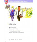 New Yonsei Korean - Vocabulary and Grammar 1-2 (Codice QR per audio MP3)