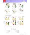 New Yonsei Korean - Vocabulary and Grammar 1-2 (Código QR Audios MP3)