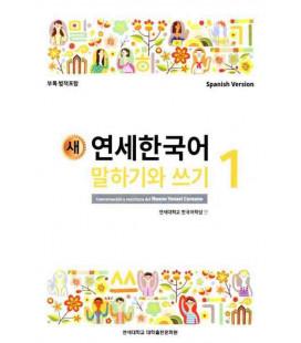 Nuevo Yonsei Coreano - Conversación y escritura 1