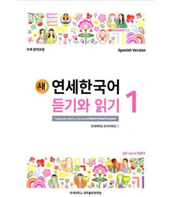 Nuevo Yonsei Coreano - Comprensión auditiva y lectura 1 (QR code for audio MP3)