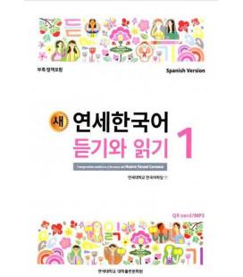 Nuevo Yonsei Coreano - Comprensión auditiva y lectura 1 (Código QR Audios MP3)