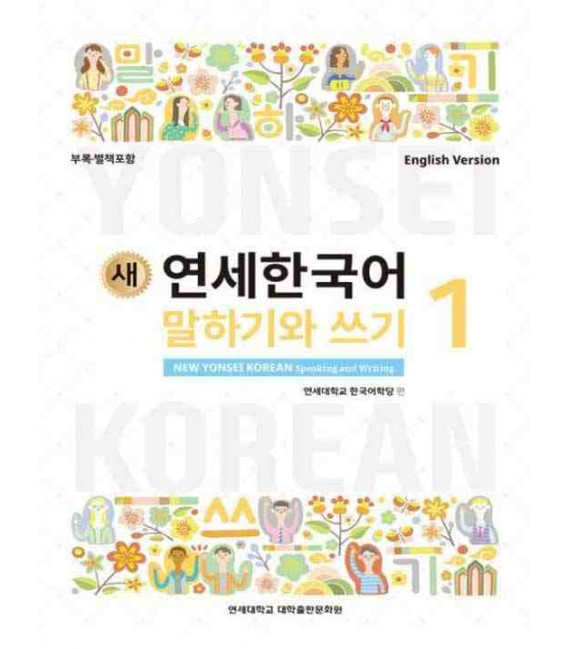 New Yonsei Korean - Speaking and Writing 1