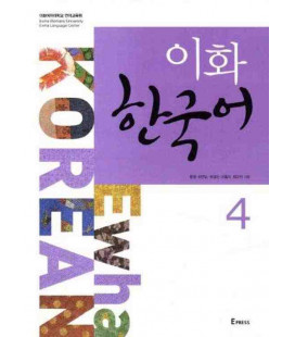Ewha Korean 4 Textbook (Audios descargables en web)