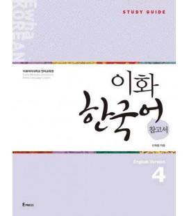 Ewha Korean 4 Study Guide