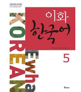 Ewha Korean 5 Textbook (Herunterladbare Audios im Internet)