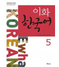 Ewha Korean 5 Textbook (Audios descargables en web)