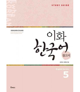 Ewha Korean 5 Study Guide