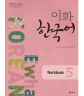 Ewha Korean 5 Workbook