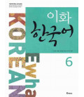 Ewha Korean 6 Textbook (Audio scaricabili sul Web)