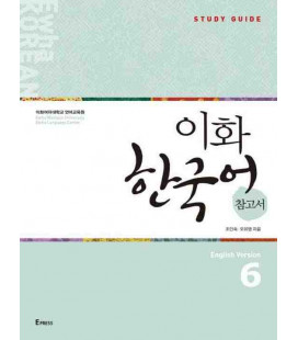 Ewha Korean 6 Study Guide