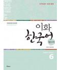 Ewha Korean 6 Study Guide