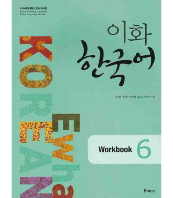 Ewha Korean 6 Workbook
