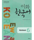 Ewha Korean 6 Workbook