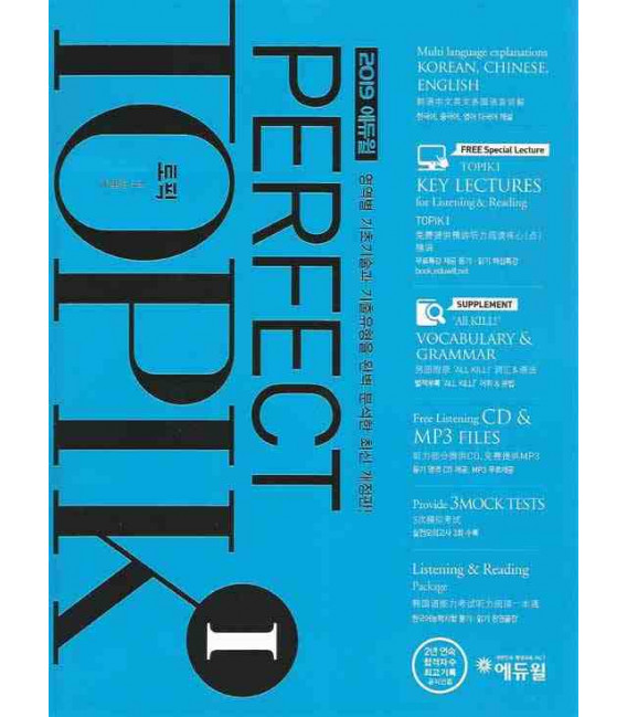 Perfect Topik I (2019)- Listening & Reading Package (Includes CD)