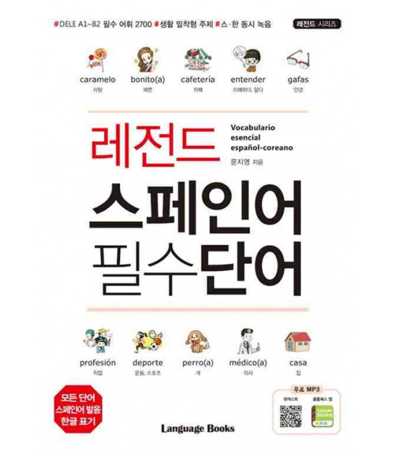 Vocabulario esencial español-coreano (includes CD)
