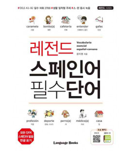 Vocabulario esencial español-coreano (CD incluso)