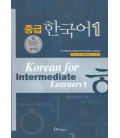 Korean for Intermediate Learners 1 (Audio CD, Appendix included)