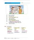 Seoul University Korean 3A Student's Book - English Version (Esempio del libro)