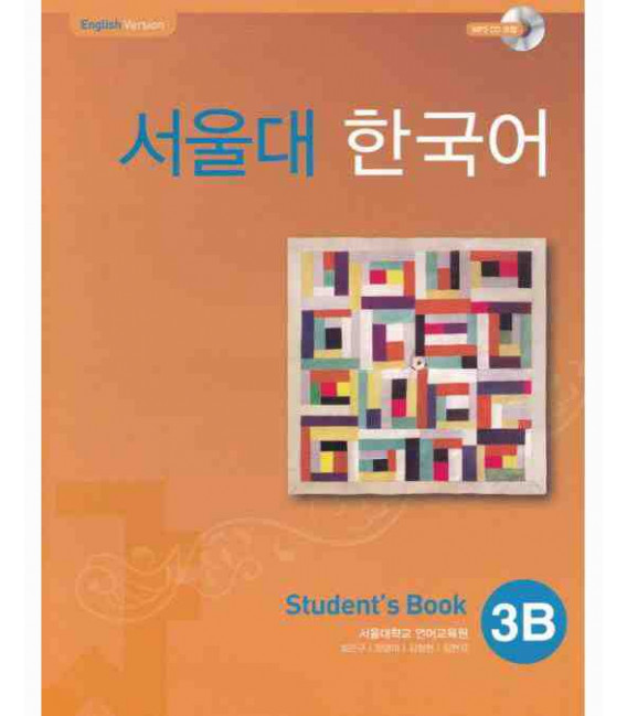 Seoul University Korean 3B Student's Book - English Version (CD incluso)