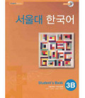 Seoul University Korean 3B Student's Book - English Version (Includes CD-ROM)