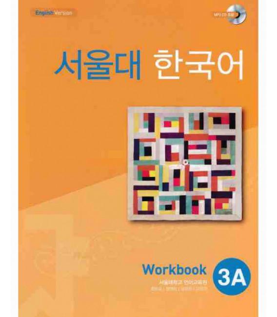 Seoul University Korean 3A Workbook- English Version (Includes CD MP3)